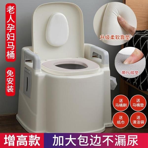 移動馬桶 男女臥室防臭尿桶室內大人孕婦老人可移動坐便器 伊莎公主