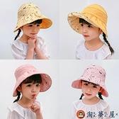 兒童帽子防曬薄太陽帽空頂帽寶寶遮陽帽沙灘帽【淘夢屋】