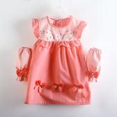 罩衣兒童反穿衣韓版女童幼兒園公主圍裙