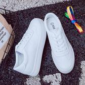 小世學長厚底小白鞋女2018春季新款百搭韓版學生內增高板鞋1992鞋 春生雜貨