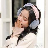 耳罩保暖女冬季創意韓版耳包可愛甜美兒童學生耳暖護耳套耳捂加厚  9號潮人館