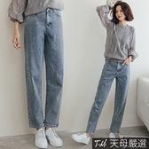 【天母嚴選】俐落百搭直筒牛仔褲M-XL(共二色)