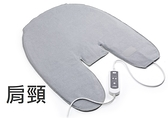 APEX 雃博恆溫濕熱電毯 肩頸 熱敷墊