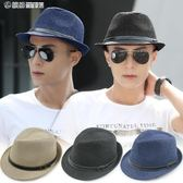 帽子男士夏天防曬遮陽帽女沙灘草帽青年太陽帽英倫禮帽 「繽紛創意家居」