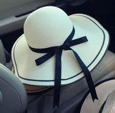 雙11搶購夏季遮陽大沿草帽女 出游韓版簡約休閒可折疊帽子 蝴蝶結太陽帽