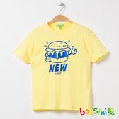 印花短袖T恤16亮黃-bossini男童