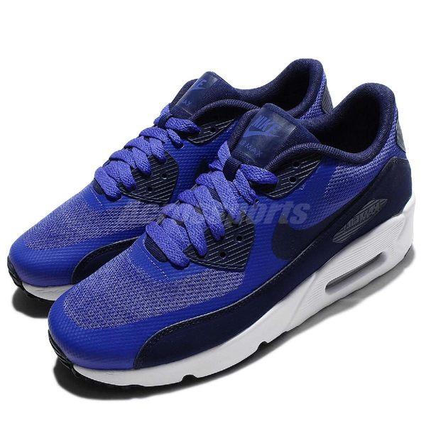 【六折特賣】Nike 休閒慢跑鞋 Air Max 90 Ultra GS 藍 深藍 白 氣墊 女鞋 大童鞋【PUMP306】 869950-401