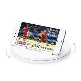 【鼎立資訊】E-BOOK E-IPB072 N30 360°轉盤式手機平板支架 止滑好轉不滑動 (廣)