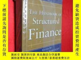 二手書博民逛書店The罕見Hndbk Structured Finance (小