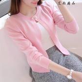 針織衫 針織衫開衫薄外套短款空調衫毛衣