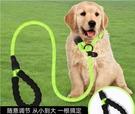 牽引繩 牽引繩大型犬防暴沖夏季遛狗繩子金毛拉布拉多狗鏈子寵物用品【快速出貨八折下殺】