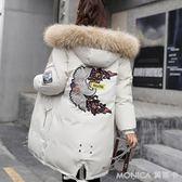 五折 棉服女中長款韓版加厚大毛領冬季寬鬆外套羽絨棉襖女   美斯特精品