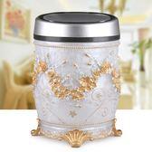 歐宴創意智慧感應垃圾桶家用充電式客廳大號垃圾桶歐式可愛垃圾簍igo
