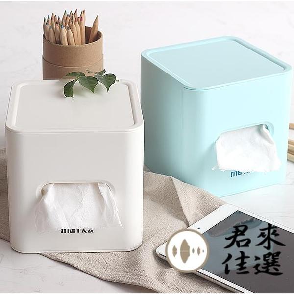 捲紙面紙盒抽紙盒卷紙盒客廳卷筒紙盒可愛紙巾盒【君來佳選】