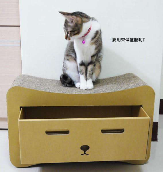★國際貓家★Box Meow~  貓抽屜(新品免運)