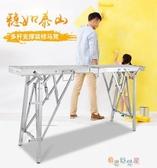 折疊梯加強款裝修馬凳平台多功能升降腳手架便攜折疊刮膩子伸縮工程梯子 奇思妙想屋