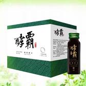 新力活酵霸50ml(6瓶入/組)