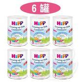 HiPP 喜寶 雙益幼兒成長奶粉800g【6罐】【佳兒園婦幼館】