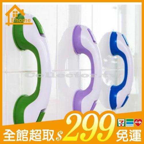 ✤宜家✤強力吸盤無痕防滑扶手浴室扶手 老人扶手 安全扶手