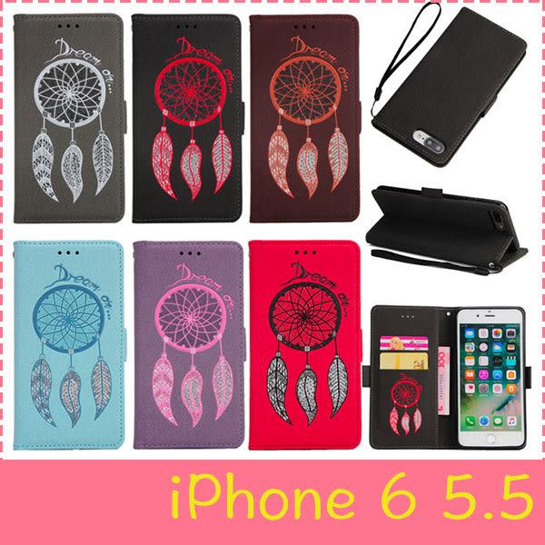 【萌萌噠】iPhone 6/6S Plus (5.5吋)  閃粉磨砂 風鈴花 羽毛保護套 插卡掛繩全包軟殼 手機側翻皮套