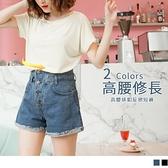 《BA4710-》棉質牛仔高腰收腹排釦反褶短褲 OB嚴選