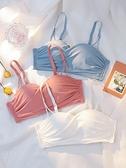 居家內衣女無鋼圈18-24周歲小胸聚攏收副乳防下垂厚調整型文胸bra 優拓