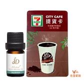 佐登妮絲 脈‧沁涼5ml- 複方精油 贈美式咖啡 清真 哈拉HALAL認證 含佛手柑/薄荷/尤加利精油