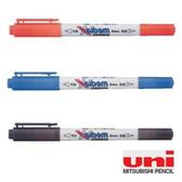 【三菱uni】PD-153T CD-R 雙頭燒錄記錄筆 (三色可選) (12支)
