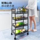 廚房置物架落地多層可行動小推車收納架廚房蔬菜籃子收納架菜架子 ATF 夏季狂歡