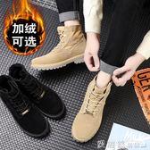 春季新品馬丁靴秋季男高筒男鞋英倫工裝鞋男士雪地靴冬季鞋子男軍靴 愛麗絲