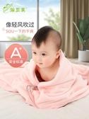 嬰兒浴巾比純棉超柔吸水初生嬰幼兒寶寶洗澡新生的兒童專用毛巾被 滿天星