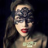 夜店女王性感情趣內衣套裝激情蕾絲?空眼罩面具貓女