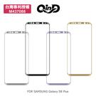 QinD SAMSUNG Galaxy S8 Plus 熱彎滿版保護貼 非玻璃 3D螢幕曲面膜 螢幕貼