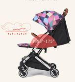 嬰兒手推車 可坐可躺折疊超輕小便攜式迷你兒童寶寶口袋手推車