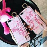 iPhone 8 Plus 粉紅豹 卡通殼 手腕帶 手機殼 防摔 保護矽膠全包軟殼女款 腕帶支架保護殼 iPhone8