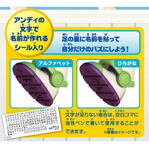 【震撼精品百貨】玩具總動員~有聲互動巴斯光年