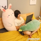 兔子毛絨玩具大號可愛抱枕公仔玩偶床上超軟陪你睡覺布偶娃娃女孩 時尚芭莎鞋櫃 時尚芭莎鞋櫃