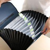 文件夾多層 學生用手提風琴包多功能試捲收納袋13層a4商務文件包igo        檸檬衣舍