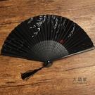 摺扇 扇子摺扇古風女式中國風古典復古日式隨身迷你流蘇黑6寸林扇
