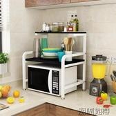 廚房微波爐置物架2層收納架烤箱架子3層落地電飯煲架調料架家用