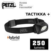 【速捷戶外】PETZL PTE89AAA (黑色) 高亮度LED戰術頭燈(250流明) TACTIKKA +, 登山露營,戶外照明