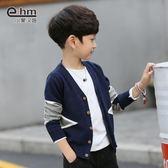 小象漢姆童裝男童毛衣外套兒童針織衫開衫韓版中大童 沸點奇跡