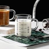 玻璃量杯貓爪杯耐熱玻璃量杯毫升刻度杯加厚牛奶杯計量杯廚房烘培杯 玩趣3C