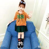 女童兩件套裙秋裝新款韓版潮中秋季長袖衛衣假套裝 zm7996『俏美人大尺碼』