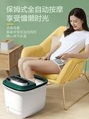 泡腳桶 奧克斯泡腳桶足浴盆全自動電動按摩恒溫加熱高深桶過小腿足療養生 夢藝