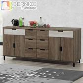 Bernice-拜爾6尺工業風收納餐櫃/碗盤櫃
