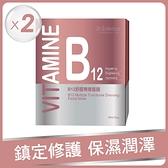【寶齡富錦】Dr.Science賽因斯B12紓壓青春面膜(2入組)