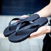 防滑拖鞋男人字拖鞋夏季韓版休閒沙灘鞋個性潮流戶外夾腳涼拖鞋男   時尚芭莎鞋櫃