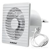 排氣扇6寸家用衛生間玻璃窗式換氣扇 浴室牆壁圓形強力靜音薄 YTL LannaS