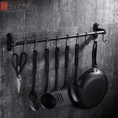 瀝水架 304不銹鋼黑色廚房置物架廚具五金廚衛掛鉤掛件掛架掛桿免打孔壁  城市科技DF